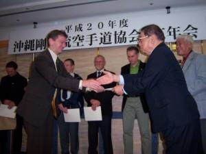 Uitreiking Okinawa training certificaat